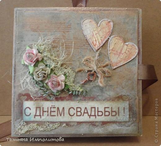 Цветочек в центре и фон самодельный  фото 5