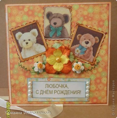 Цветочек в центре и фон самодельный  фото 8