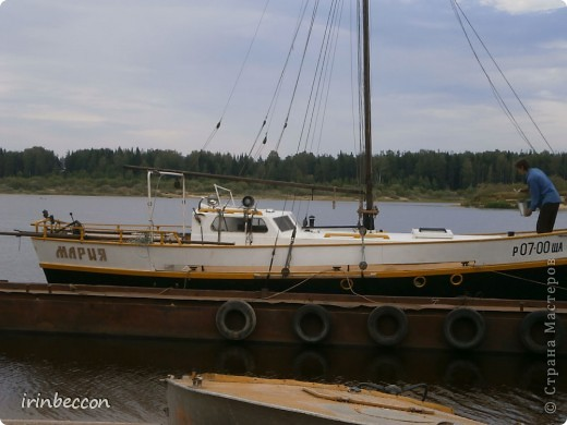 на выходных плавали на яхте(вот так она выглядит) фото 1