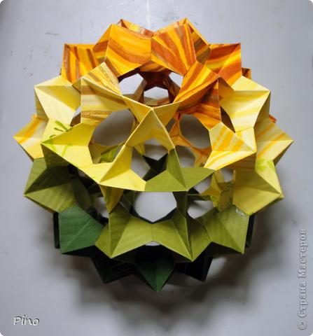 Оригами осеннее дерево