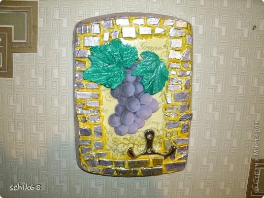 "ключница ""Виноградинка"""