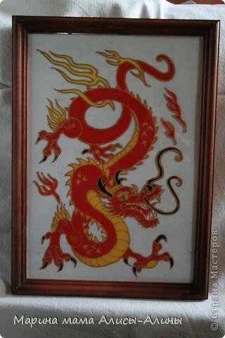 Сегодня я к вам со своим витражом.Давно хотела именно такого дракона.Красные драконы-символ богатства. фото 1