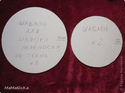 """Дорогие друзья! Сегодня МК шляпки-игольницы. В СМ только у одной мастерицы описание подобной модели http://stranamasterov.ru/node/351629, http://stranamasterov.ru/node/351990.  Идею я увидела в местной газете """"Пуговка"""" несколько лет назад. Немного изменила ее размеры, чтобы сделать ее миниатюрной.  Это готовый вариант. фото 2"""