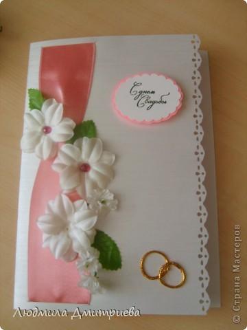 Мой первый опыт в изготовлении открыточки на свадьбу. Времени на оформление и изготовление было мало, но я справилась с вашей помощью, переворошив много страниц в Стране и за ее пределами. Еще заказчица сама не знала что хочет. А я исходила из своих запасов.
