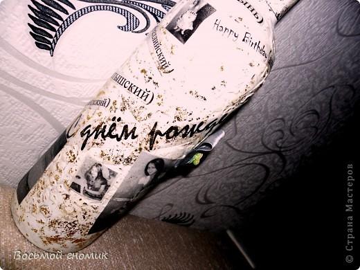 Бутылка подруге на день рождения) фото 2