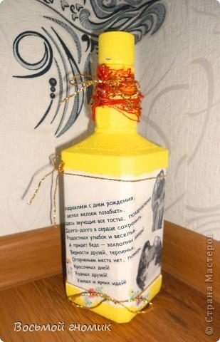 А эта уже тёте))) фото 1