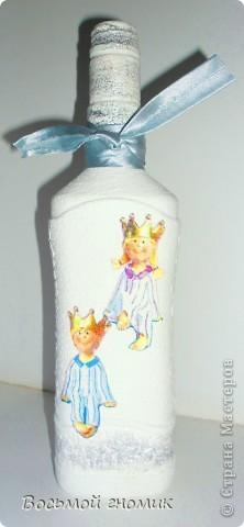 Принц и принцесса)