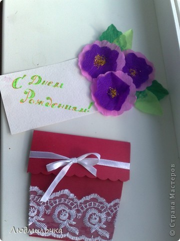 Вот такая открыточка получилась для лучшей подруги Алёнушки!!!!! фото 4