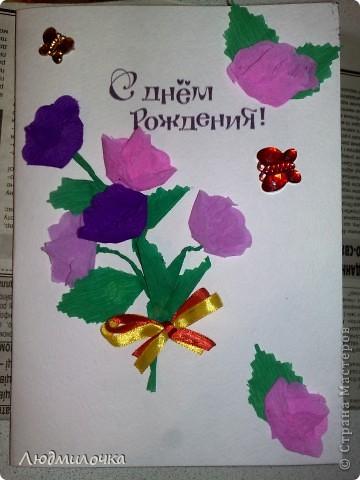 Вот такая открыточка получилась для лучшей подруги Алёнушки!!!!! фото 1