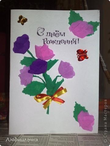 Вот такая открыточка получилась для лучшей подруги Алёнушки!!!!! фото 2