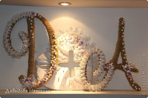 Буквы имени невесты и жениха фото 4