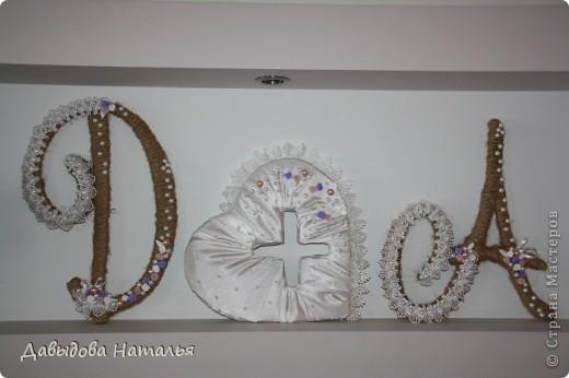 Буквы имени невесты и жениха фото 3