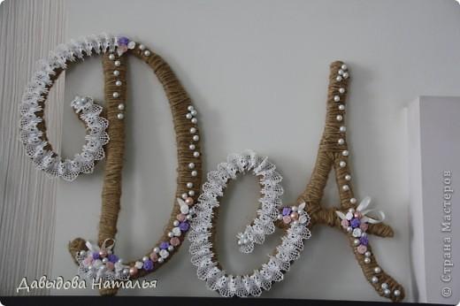 Буквы имени невесты и жениха фото 1