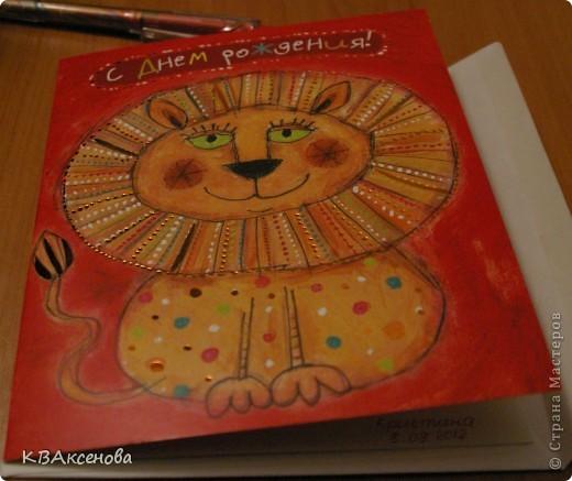 Вот и я! Здравствуйте! Я - лев! (свалян из шерсти желтой, оранжевой и черной, иголкой с обратным зубом распушила хвост и гриву) фото 3