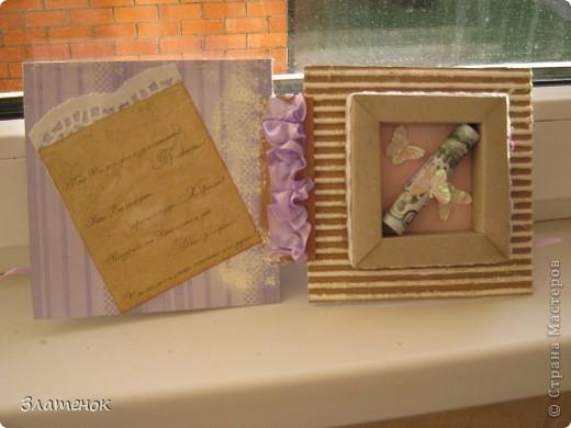 Доброе время суток дорогая моя страна. Сделалась у меня вот такая коробочка в подарок одной замечательной девушке на день рождения. Сделала я ее из картона и срап бумаги.   фото 4