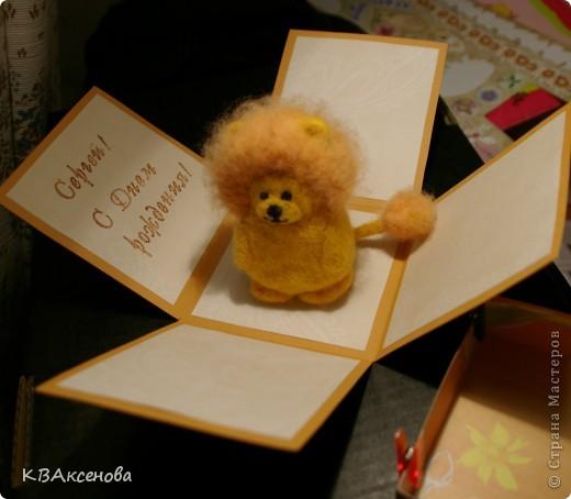 Вот и я! Здравствуйте! Я - лев! (свалян из шерсти желтой, оранжевой и черной, иголкой с обратным зубом распушила хвост и гриву) фото 4