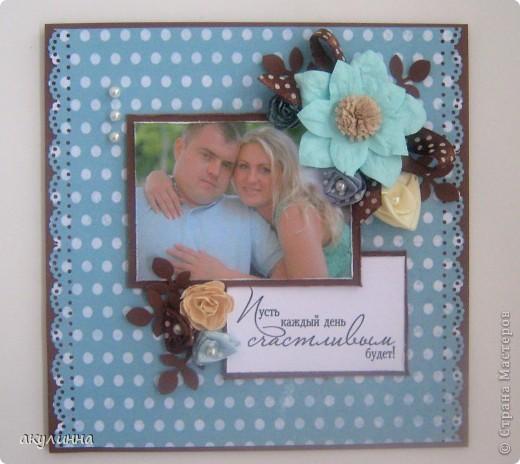 Свадебная открытка в шоколадно-бирюзовых тонах, огромное спасибо Марине http://marina-abramova.blogspot.com/ за то, что делится такими замечательными и красивыми пожеланиями! фото 1