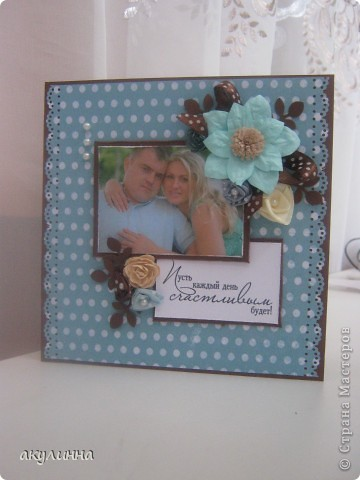 Свадебная открытка в шоколадно-бирюзовых тонах, огромное спасибо Марине http://marina-abramova.blogspot.com/ за то, что делится такими замечательными и красивыми пожеланиями! фото 2