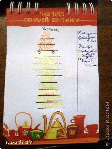 Игрушка Мастер-класс Бисероплетение Утёнок МК Бисер Проволока фото 2.