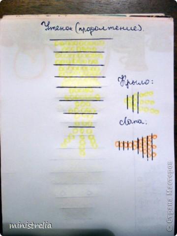 Игрушка Мастер-класс Бисероплетение Утёнок МК Бисер Проволока фото 3.