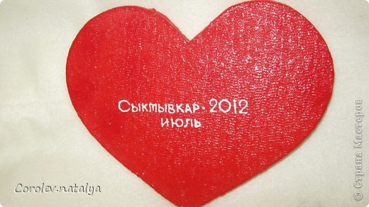 Хочу выразить свою любовь и благодарность всем своим друзьям с которыми я познакомилась в СМ!!!!!!!!!! фото 22