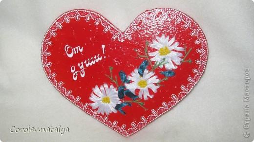 Хочу выразить свою любовь и благодарность всем своим друзьям с которыми я познакомилась в СМ!!!!!!!!!! фото 21
