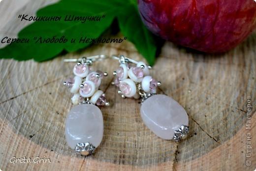 Розовый кварц - камень любви )) фото 1