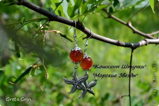 Розовый кварц - камень любви )) фото 6