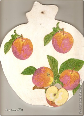 Привет Страна!!!!! Продолжаем готовиться к выставке!!!! Это яблочная открытка. Кроме того, Елена Гайдаенко проводит яблочный конкурс, и хотелось бы послать яблочко туда. фото 3