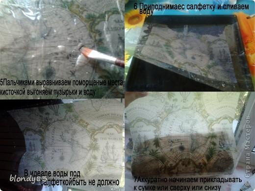 МК декупаж сумки фото 4