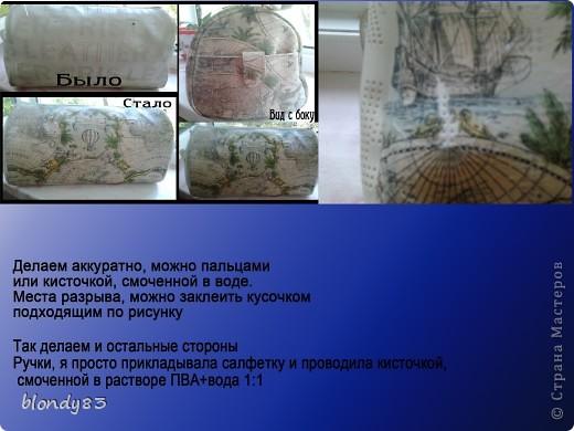 МК декупаж сумки фото 5