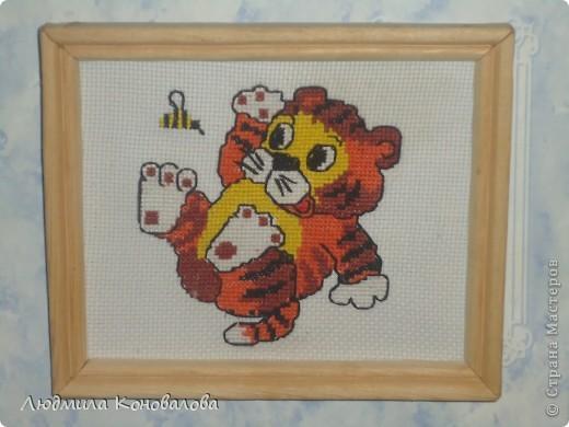 Мой маленький тигрёнок