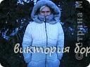 мое пальто фото 1