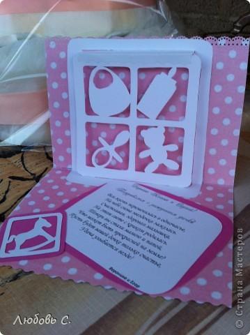 Очень понравилась открытка annalita, вот решила сделать такую же, только для девочки фото 2
