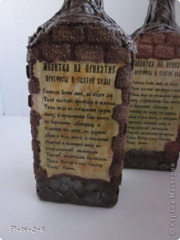 Вот такие бутылочки получились. Спасибо Катюся за МК МК тут http://stranamasterov.ru/node/153839?c=favorite_c фото 5