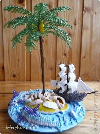 Остров грез, остров исполняющихся желаний... Такой подарок я решила сделать любимому супругу на нашу годовщину! фото 1