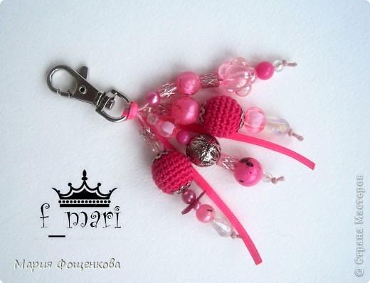 Розовый брелочек