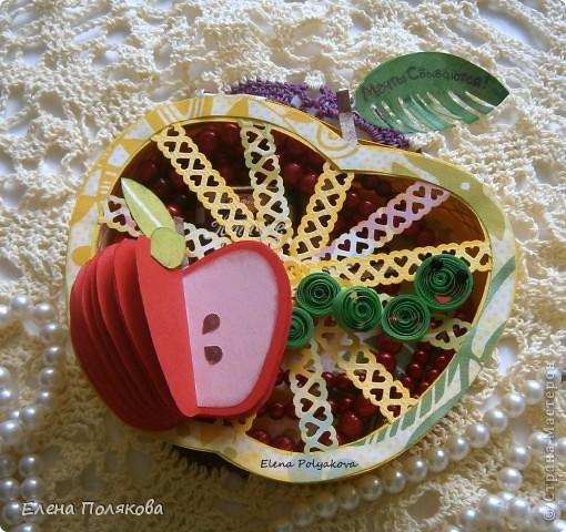 Близится осень, пора сбора урожая...  Фрукты, овощия, ягоды...  Все очень вкусное и полезное. Вот и один из таких замечательных даров природы - ЯБЛОКО!!!  вдохновил меня на создание ажурной чудо-шкатулки  фото 1