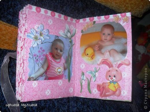 Фотоальбом моей дочки фото 14