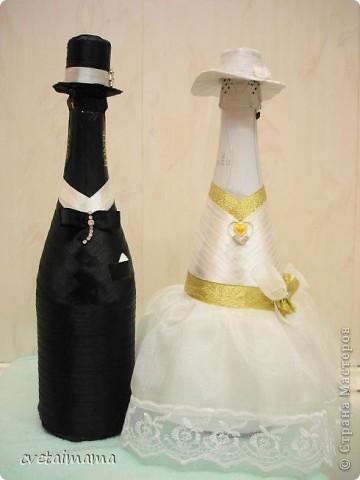 Поделка изделие Свадьба Аппликация ПАРА Бисер Бусинки Бутылки стеклянные Канва Клей Кружево фото 1.