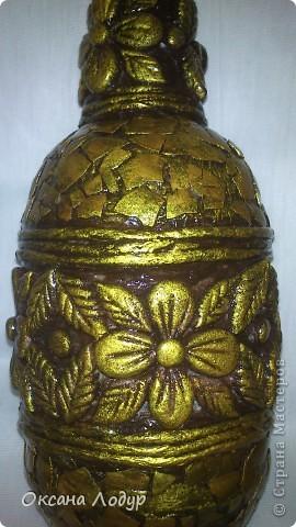 Золотая бутылочка. фото 1