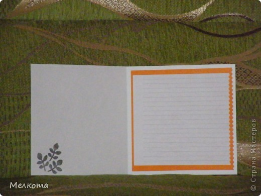 Открыточка по палитре блога Assorti : серый, черный, оранжевый и можно белый. Ссылочка (Ссылка на магазин удалена помощником) Наверно, можно сказать, что мужская. Размер 13х13 см. Рулончики у надписи действительно круглые. фото 2