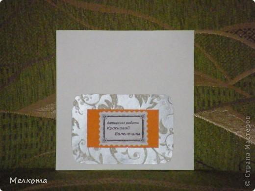 Открыточка по палитре блога Assorti : серый, черный, оранжевый и можно белый. Ссылочка (Ссылка на магазин удалена помощником) Наверно, можно сказать, что мужская. Размер 13х13 см. Рулончики у надписи действительно круглые. фото 3