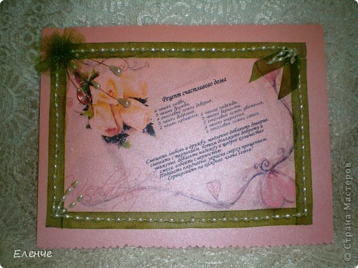 Доброго времени, мои дорогие жители нашей любимой СМ!!! Я к вам со своей давней мечтой- сделать свадебное дерево с размахом))) Клиент заказал орхидеи и все,а дальше только моя фантазия и видение столь романтического и важного события. Ведь очень хочется,чтобы клиент был горд своим подарком)))))  Итак,набор состоит из собственно топиария, карты поздравительной и сердечка-подвески(это бонус,о нем ещё не знают))))) Вот они вместе)) ещё не упаковала,приедут забирать упакую)))) фото 4