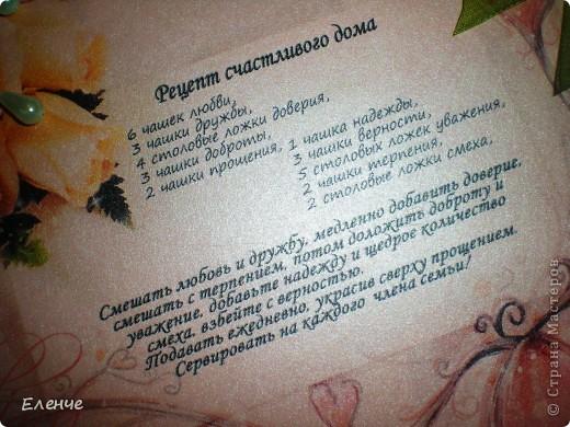 Доброго времени, мои дорогие жители нашей любимой СМ!!! Я к вам со своей давней мечтой- сделать свадебное дерево с размахом))) Клиент заказал орхидеи и все,а дальше только моя фантазия и видение столь романтического и важного события. Ведь очень хочется,чтобы клиент был горд своим подарком)))))  Итак,набор состоит из собственно топиария, карты поздравительной и сердечка-подвески(это бонус,о нем ещё не знают))))) Вот они вместе)) ещё не упаковала,приедут забирать упакую)))) фото 5