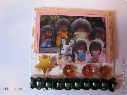 Альбомчик для игрушек ! фото 6