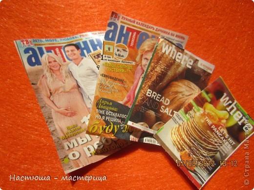 Папка и журналы для кукол фото 3