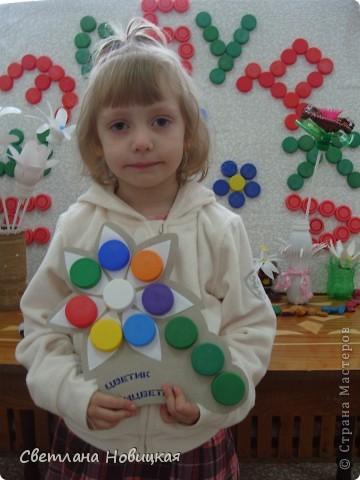 """У нас стартовал проект """"Добрые волшебники"""". В рамках этого проекта организовала конкурс для детей 2-7 лет """"Чудеса для детей их ненужных вещей"""". Это мои игрушки-поделки. фото 20"""