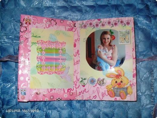 Фотоальбом моей дочки фото 6