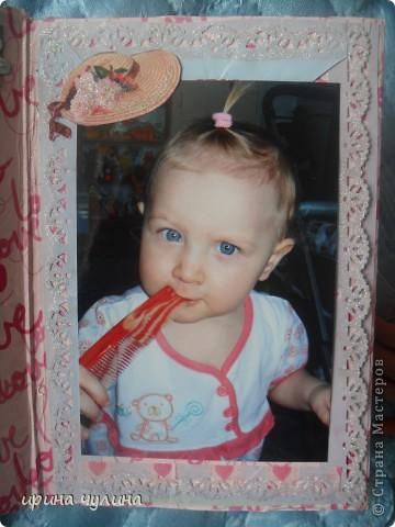Фотоальбом моей дочки фото 20
